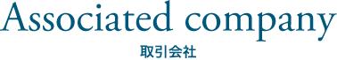Associated Company