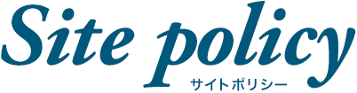 Site policy サイトポリシー